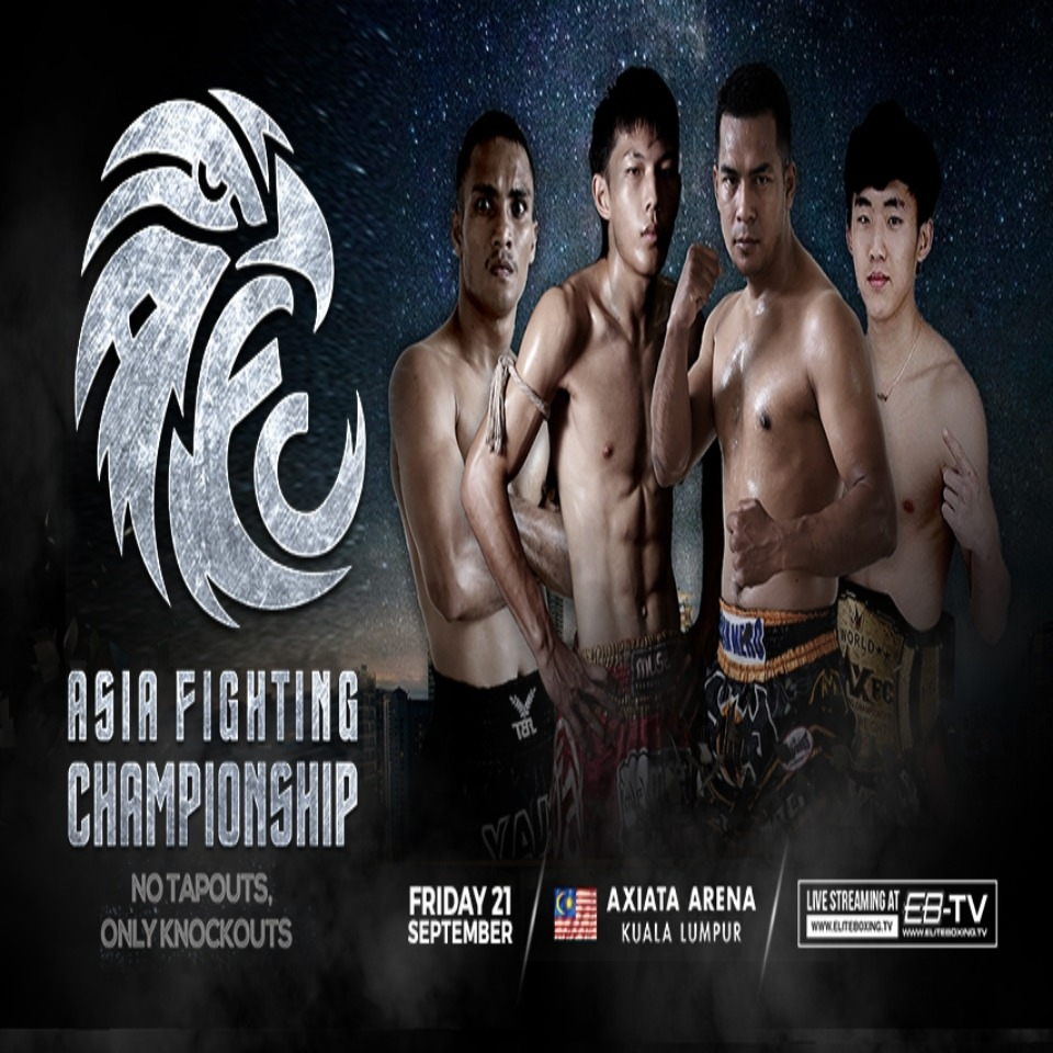 Asia Fighting Championship