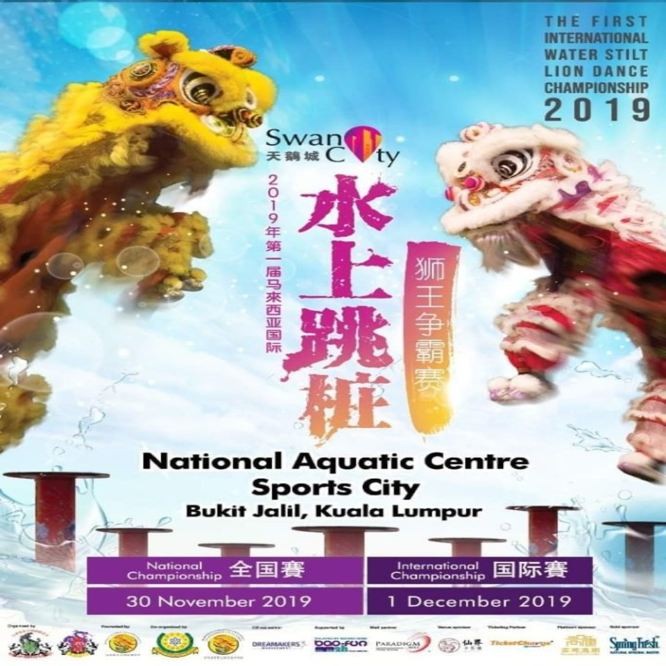 The First International Water Stilt Lion Dance Championship