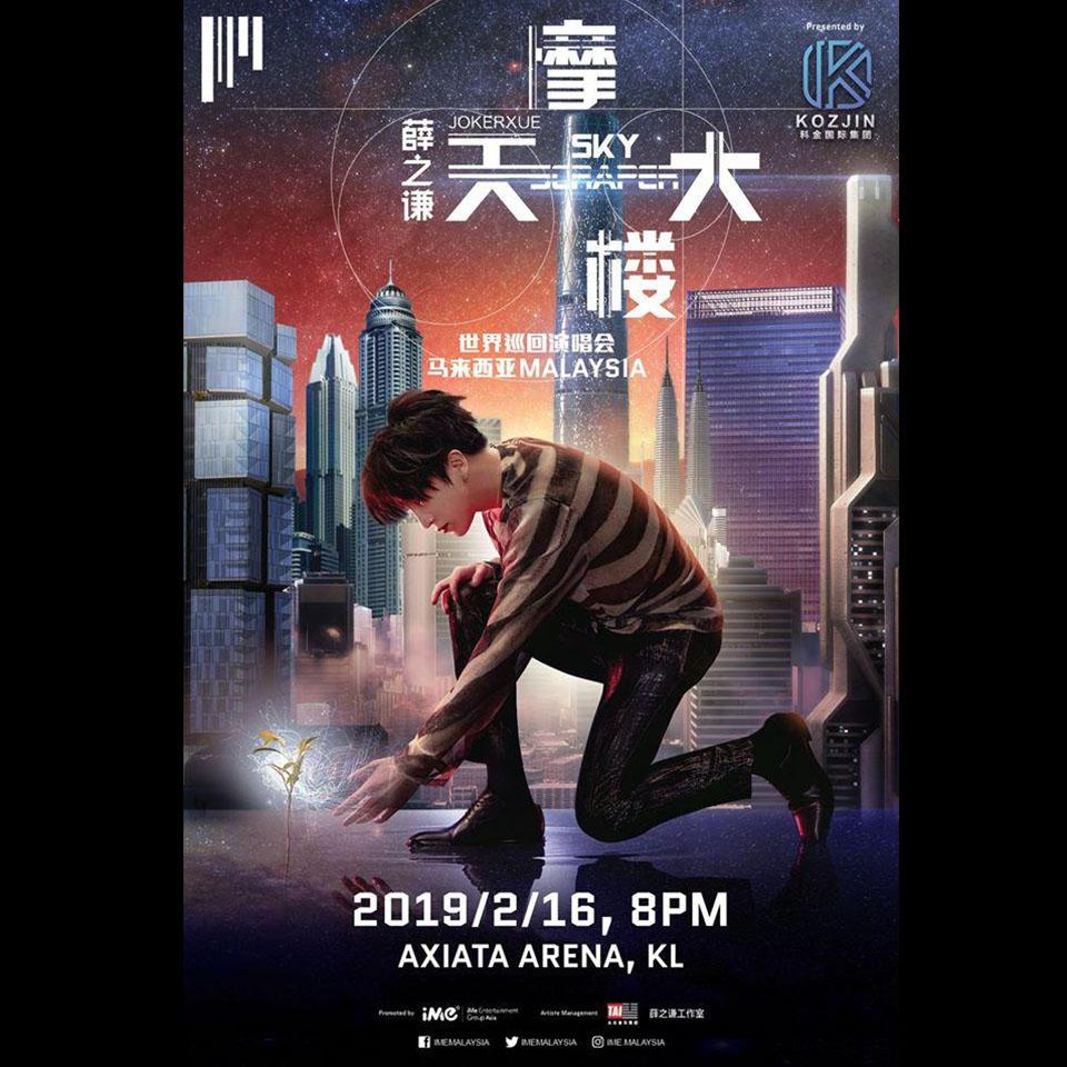 Joker Xue concert