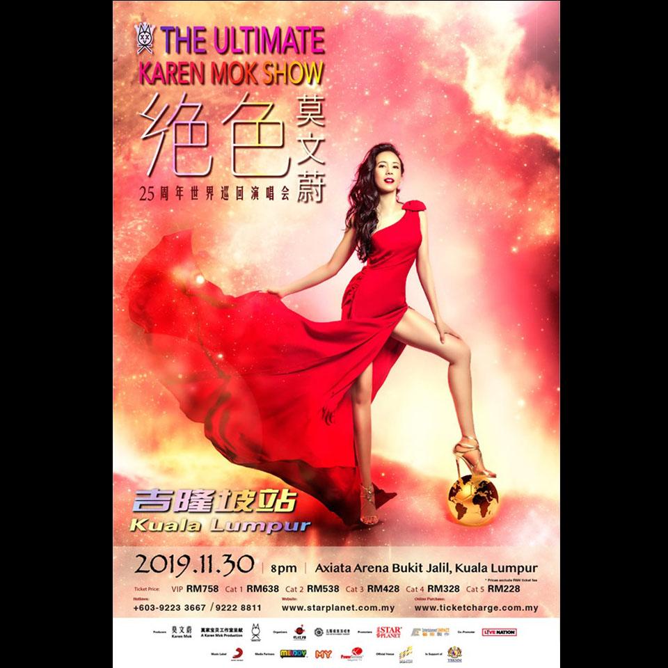 Karen Mok Concert