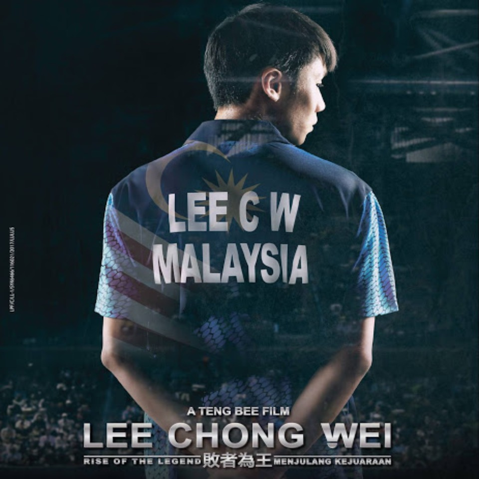 Lee Chong Wei Movie Premiere