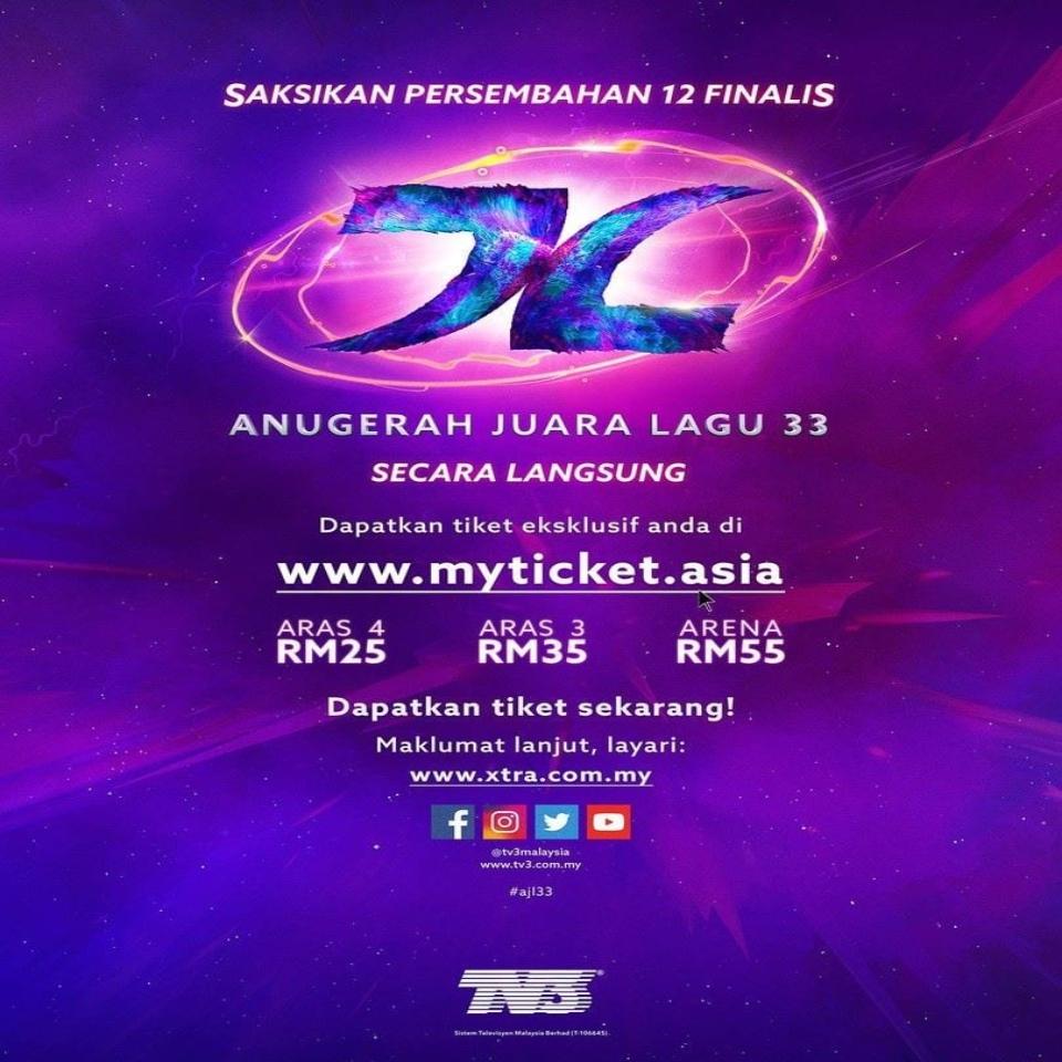Anugerah Juara Lagu 33